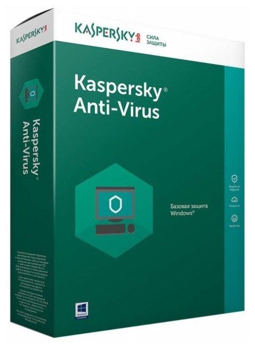 Лаборатория Касперского Anti-Virus (2 ПК, 1 год) коробочная версия