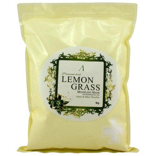 Anskin Premium Herb Lemongrass Modeling Mask Альгинатная маска с экстрактом чилийского лимонника, 1000 гДля проблемной кожи<br>