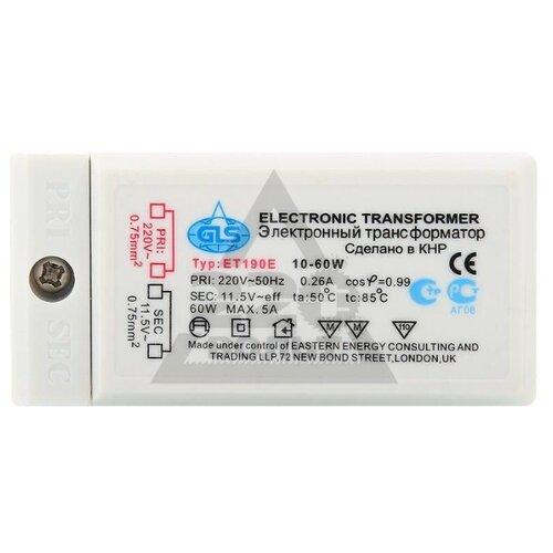 Электронный трансформатор Gals ET-190E 60 Вт novotech трансформатор электронный 546002