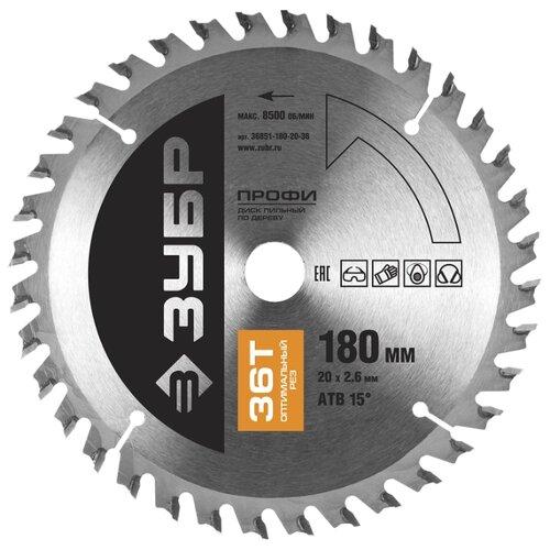 Пильный диск ЗУБР Профи 36851-180-20-36 180х20 мм