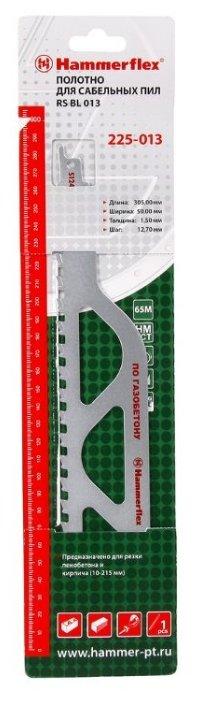 Пильное полотно для сабельной пилы Hammer S1243HM