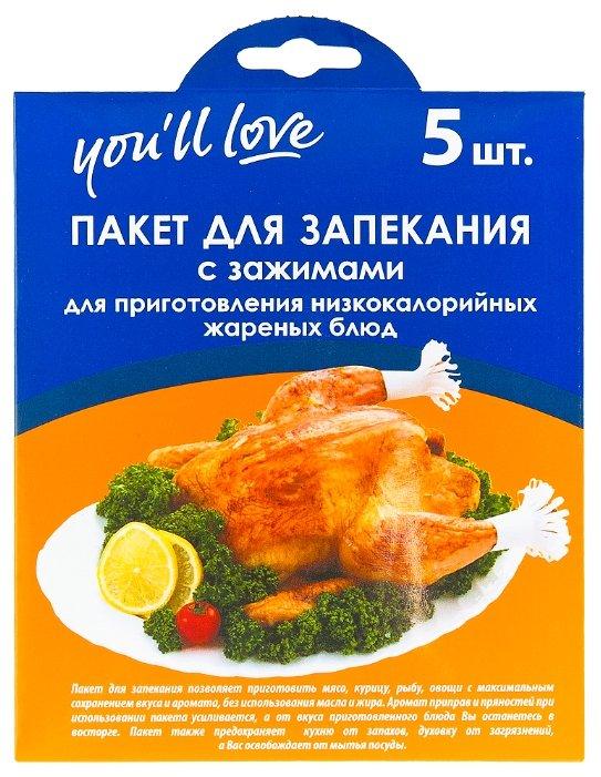 Home Queen You`ll love Пакеты для запекания с зажимами для приготовления низкокалорийных жареных блюд 30*40 см 5 шт