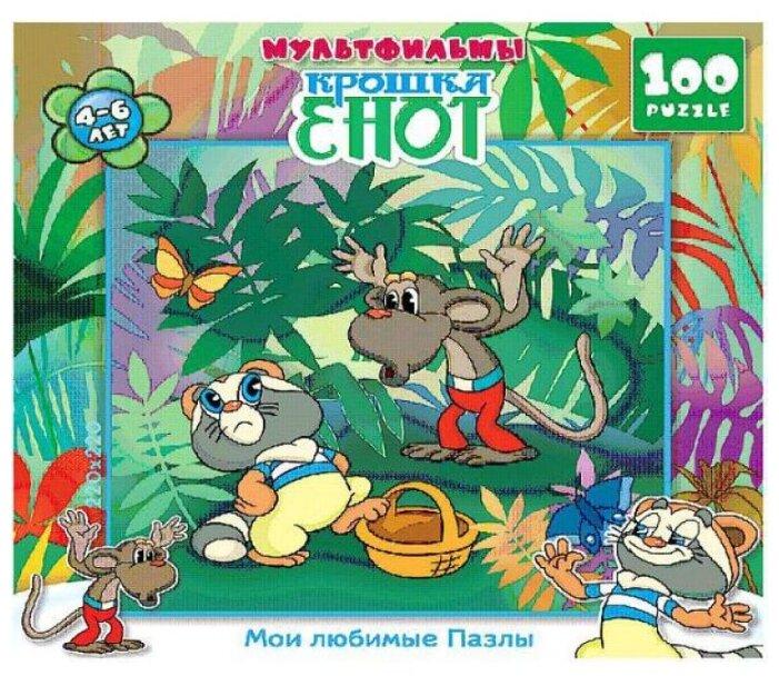 крошка енот и обезьяна картинки полоски боковые части