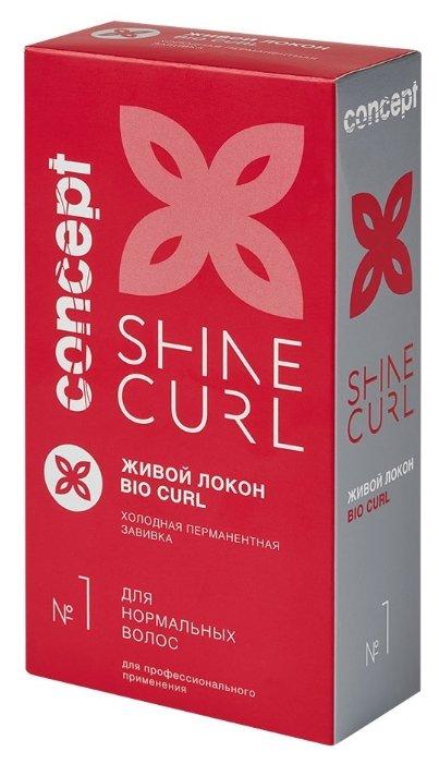 Concept Shine Curl Набор для холодной перманентной завивки Живой локон №1