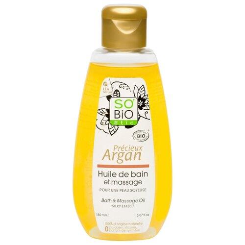 Масло для тела SO'BiO etic Аргановое для массажа и ванны, 150 мл авен масло для ванны