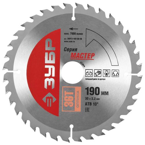 Пильный диск ЗУБР Мастер 36912-190-30-36 190х30 ммПильные диски<br>