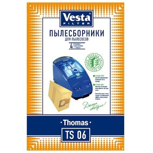 Vesta filter Бумажные пылесборники TS 06 4 шт.