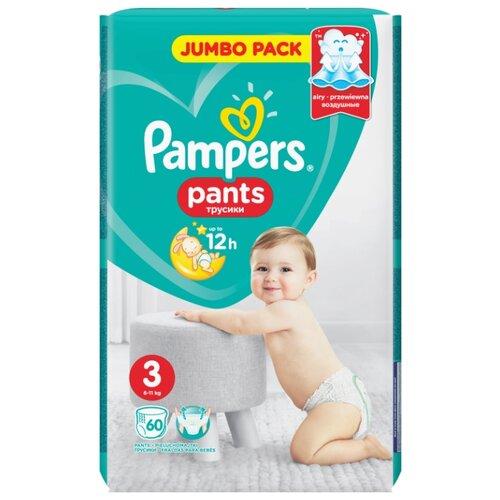 Купить Pampers трусики Pants 3 (6-11 кг) 60 шт., Подгузники