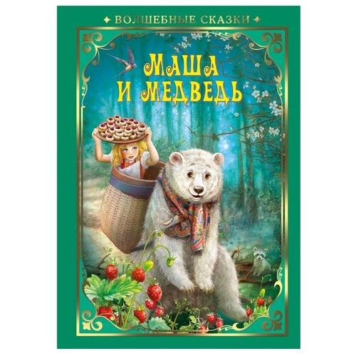 Купить Маша и Медведь, ND Play, Детская художественная литература