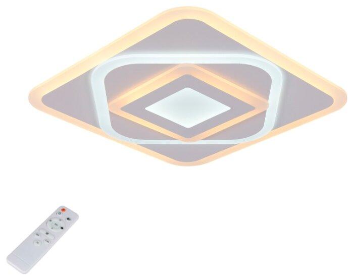Светильник светодиодный Omnilux Rosolini OML-06207-80, LED, 80 Вт