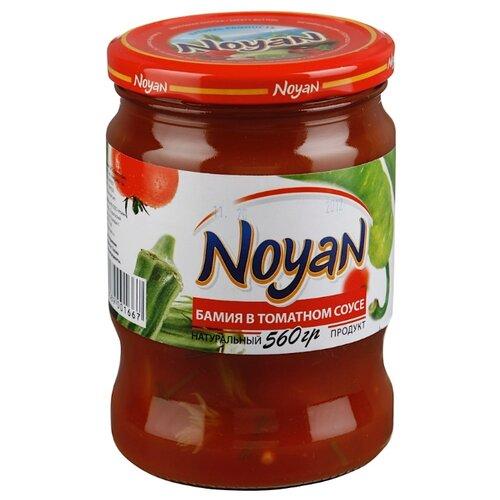 Бамия в томатном соусе NOYAN стеклянная банка 560 г