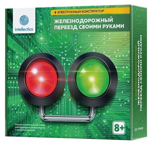 Набор Intellectico Электронный конструктор. Железнодорожный переезд своими руками (1003)