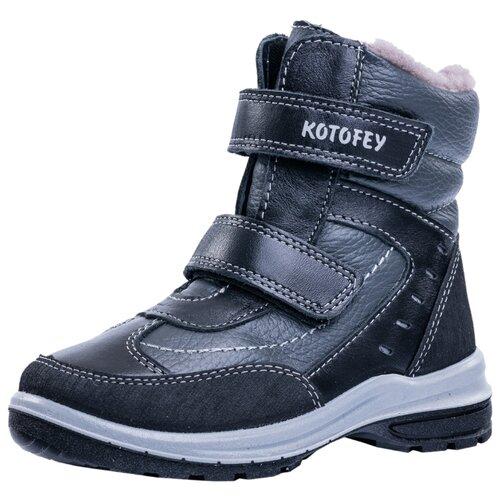 Ботинки КОТОФЕЙ размер 25, черный/серый