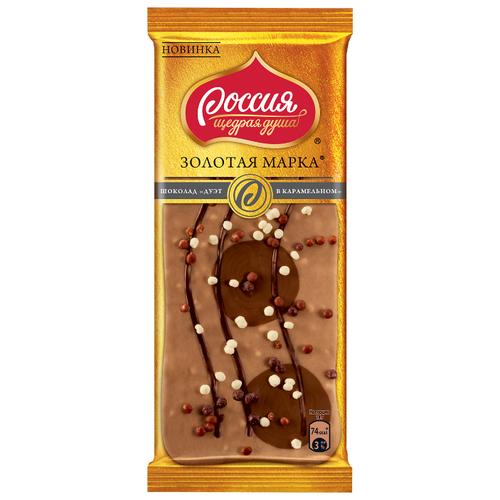 шоколад темный и белый россия щедрая душа со вкусом вишни и хрустящими шариками 85 г Шоколад Россия - Щедрая душа! Золотая марка Дуэт в карамельном белый, молочный и темный с хрустящим печеньем, 85 г