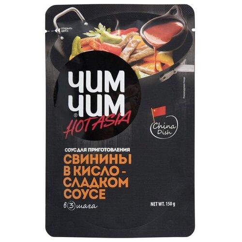 Соус ЧИМ-ЧИМ для приготовления свинины в кисло-сладком соусе, 150 г