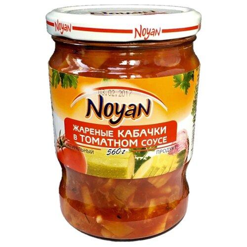 Жареные кабачки в томатном соусе NOYAN стеклянная банка 560 г