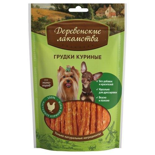 Лакомство для собак Деревенские лакомства для мини-пород Грудки куриные, 55 г