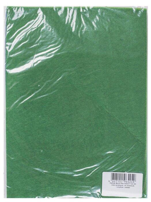 Feltrica Набор Фетр Листовой 1 мм А4 (зеленый * 2, голубой, синий)