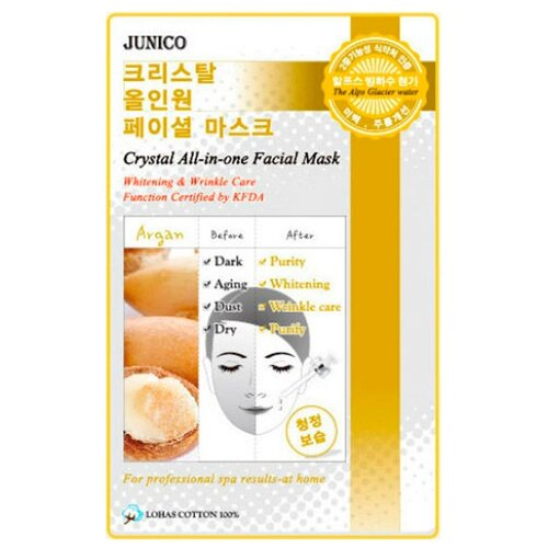 Junico тканевая маска Junico Crystal All-in-one с аргановым маслом, 25 г маска тканевая для лица mijin cosmetics junico crystal all in one facial mask snail 25 г