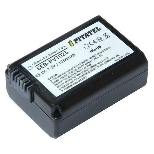Аккумулятор Pitatel SEB-PV1025Аккумуляторы и зарядные устройства<br>