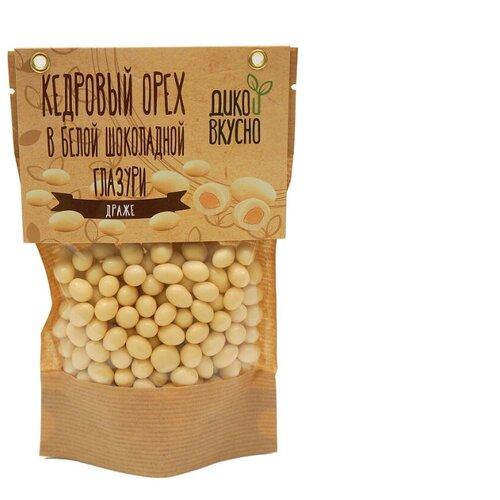"""Драже """"Дико вкусно"""" кедровый орех в белой шоколадной глазури, 150 г"""