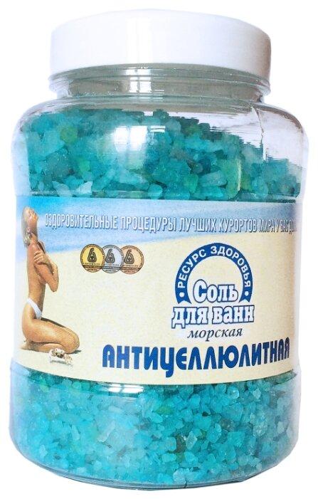 Соль для ванны Ресурс Здоровья Антицеллюлитная морская 600 г