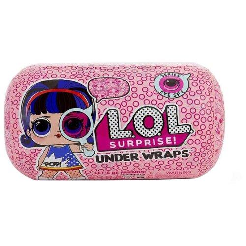 Купить Кукла-сюрприз MGA Entertainment в капсуле LOL Surprise Under Wraps, 552048, Куклы и пупсы