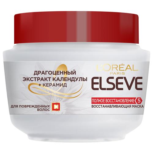 L'Oreal Paris Elseve Маска восстанавливающая Полное восстановление 5 для поврежденных волос, 300 мл набор маска для лица магия глины маска для волос elseve l oreal paris