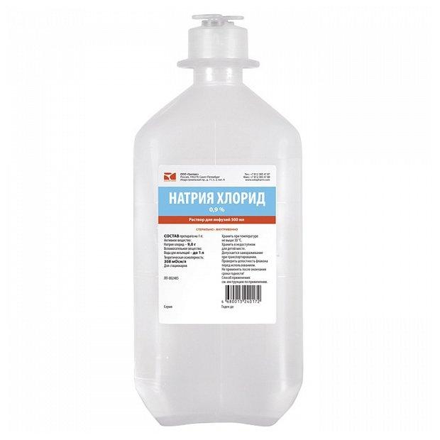 Натрия хлорид р-р д/инф. 0,9% 500мл №1