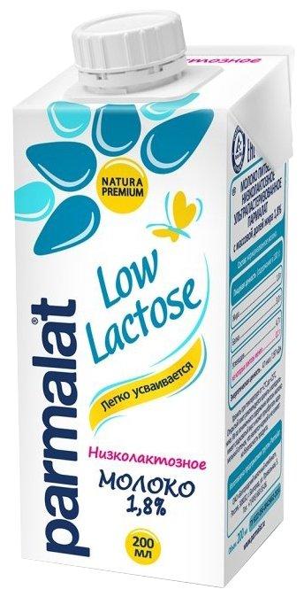 Молоко Parmalat Natura Premium Low Lactose ультрапастеризованное низколактозное 1.8%, 200 мл