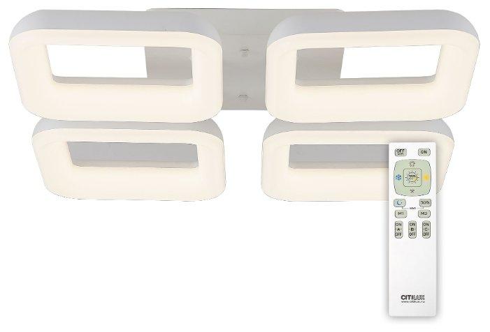 Люстра светодиодная Citilux Паркер CL225240R, LED, 60 Вт
