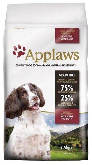 Корм для собак Applaws курица, ягненок 20 кг