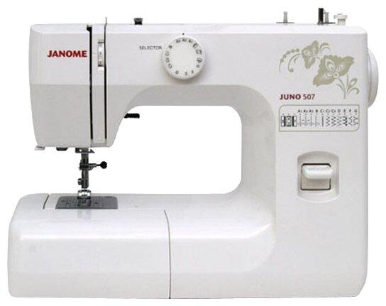Janome Juno 507