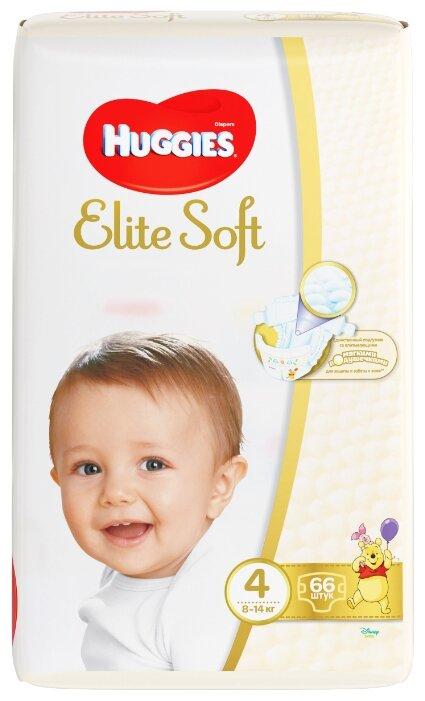 Huggies подгузники Elite Soft 4 (8-14 кг) 66 шт.
