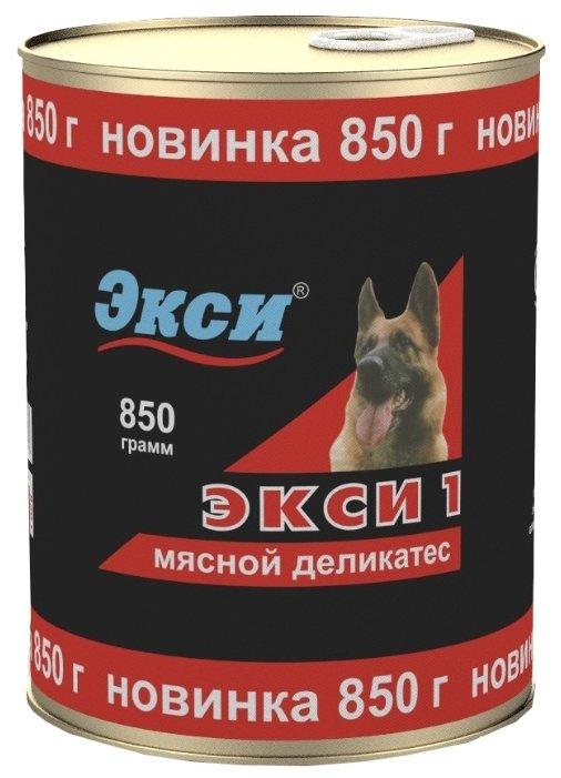 Корм для собак Экси Экси 1 Мясной деликатес (0.850 кг) 1 шт.