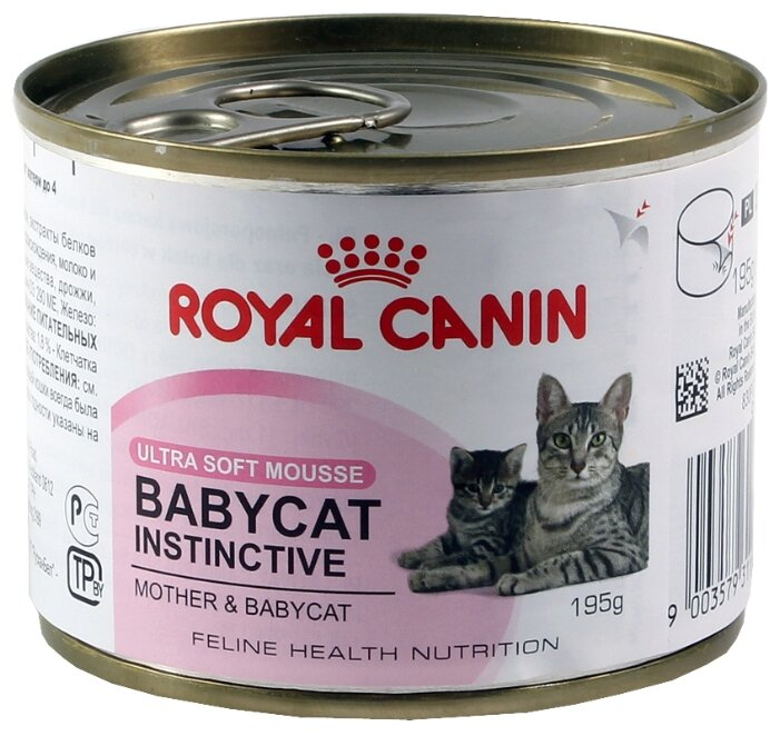 Royal Canin Babycat Instinctive canned (0.195 кг) 1 шт.