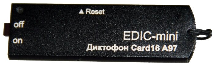 Edic-mini Диктофон Edic-mini Card 16 A97