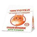 ЧИСТОТЕЛ Ошейник от блох для кошек 35 см