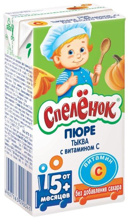 Пюре Спелёнок тыква с витамином С (с 5 месяцев) 125 г
