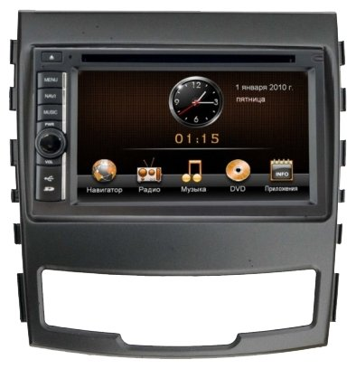 Автомагнитола Intro CHR-7733 SY
