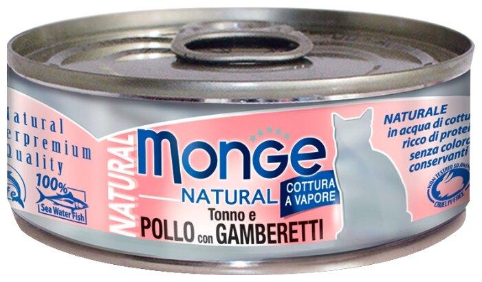 Monge Natural - Влажный корм для кошек с кусочками тунца, курицы и креветок (0.08 кг) 1 шт.