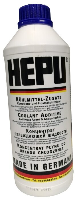 Hepu P999