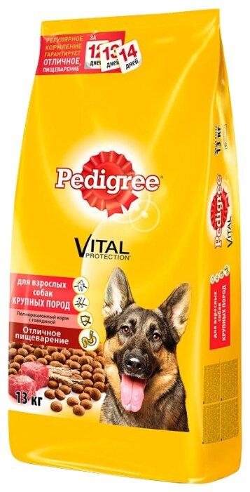 Корм для собак Pedigree Для взрослых собак крупных пород полнорационный корм с говядиной
