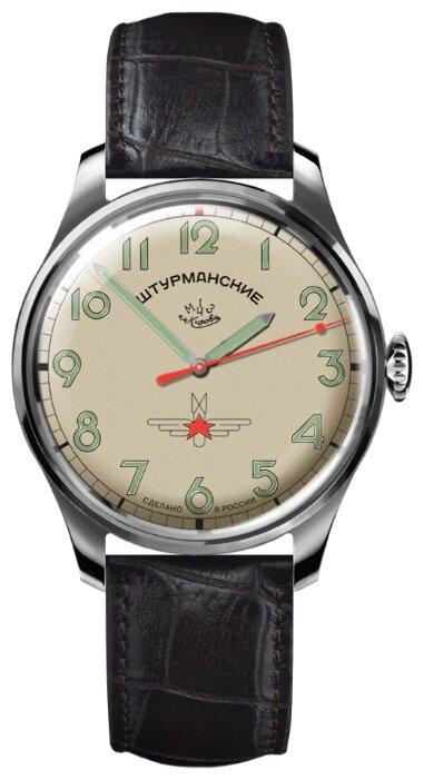 Купить часы штурманские в интернет магазине наручные часы купить киев