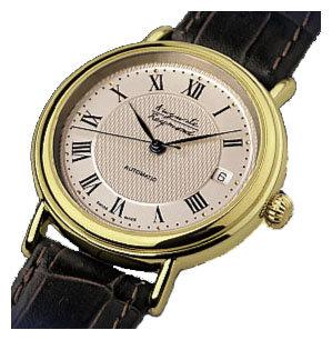 Auguste reymond часы продать в сдать куда ломбард часы можно