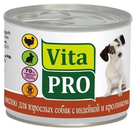 Корм для собак Vita PRO Мясное меню для собак, индейка с кроликом