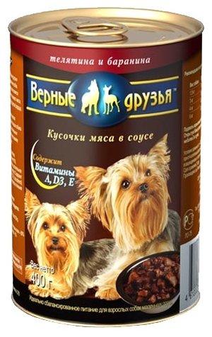 Корм для собак Верные друзья Кусочки в соусе для собак малых пород - Телятина и баранина