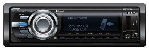 Автомагнитола Sony MEX-BT5750U