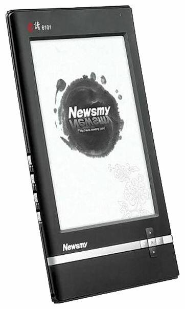 NEWSMY E-6101