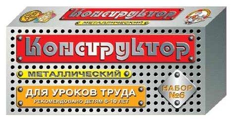 Винтовой конструктор Десятое королевство Конструктор металлический для уроков труда 00853 №6